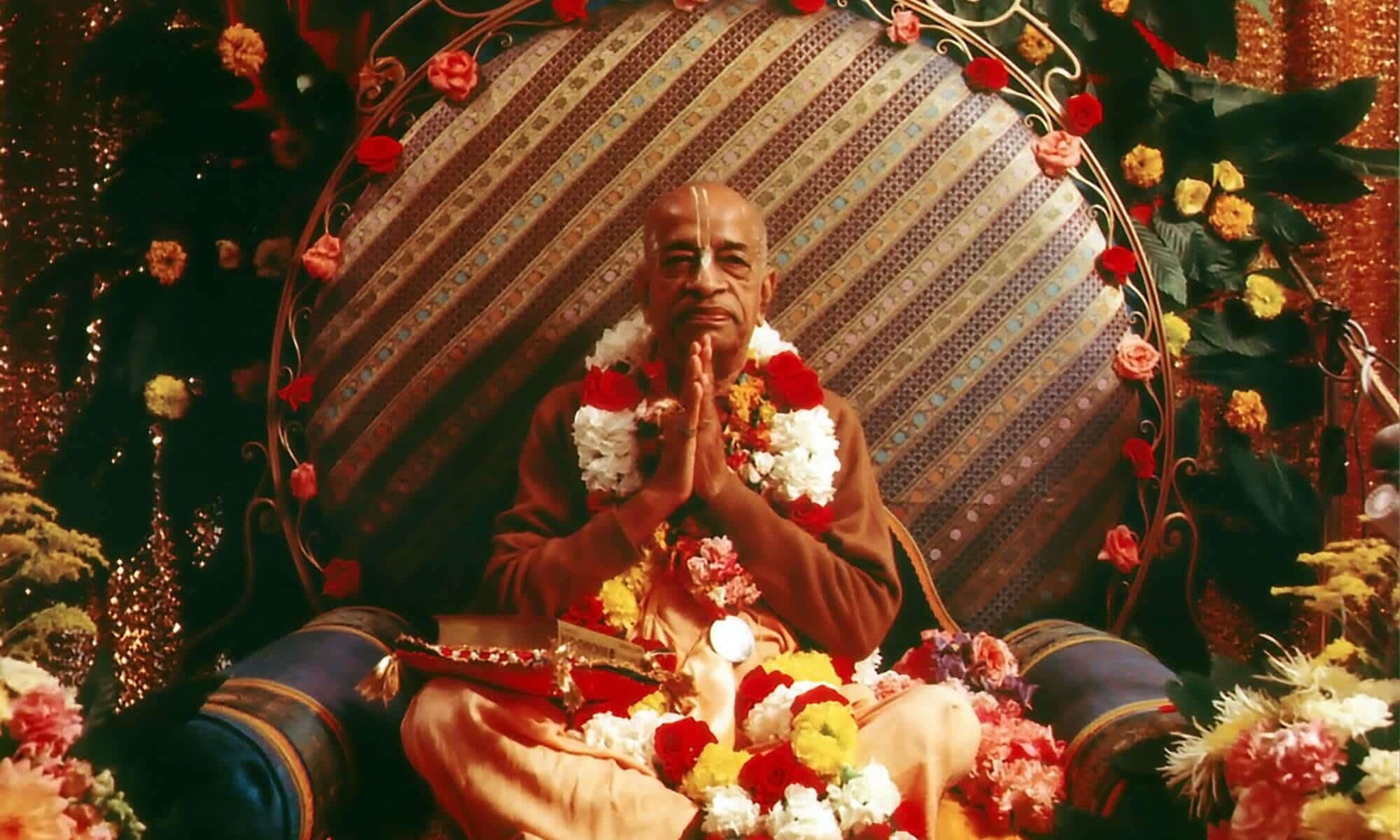 Srila Bhakti Vedant Swami Maharaj