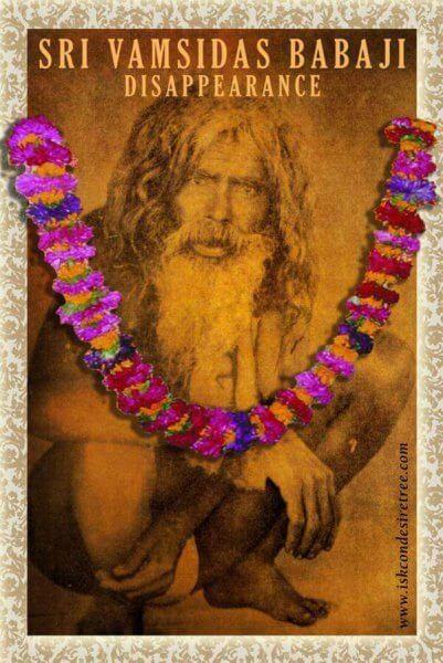 Srila Vamsi Das Babaji Maharaj