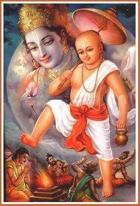 Lord Vaman Dev