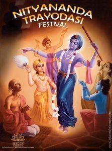 Nitvananda Trayodasi Festival