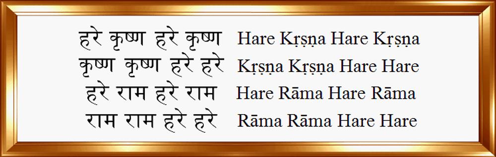 Specialty of this Kaliyuga of the seventh Manavantar-