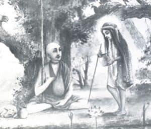 Sri Chaitanya Charitamritya